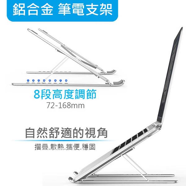 Aluminum portable laptop holder