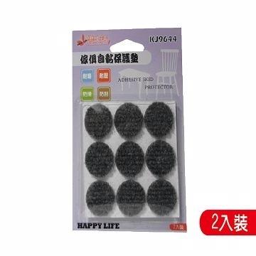 KJ9644 furniture self-adhesive protective mat (carpet) great circle
