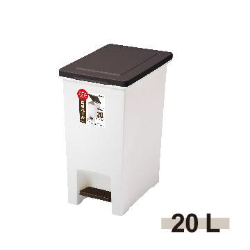 《ASVEL》防臭加工腳踏垃圾桶-20L
