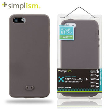 (Simplism)The Simplism iPhone5 silicone protective case + Protector - Coffee Brown