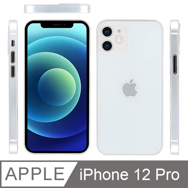 (lingo)Transparent shell expert iPhone 12 Pro ultra-thin frosted fully covered protective case