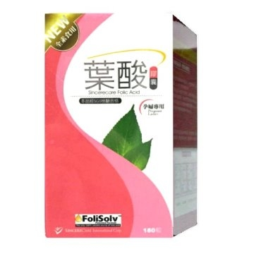 【橙心 】葉酸膠囊(180粒/盒)孕婦專用/HPMC低敏植物膠囊