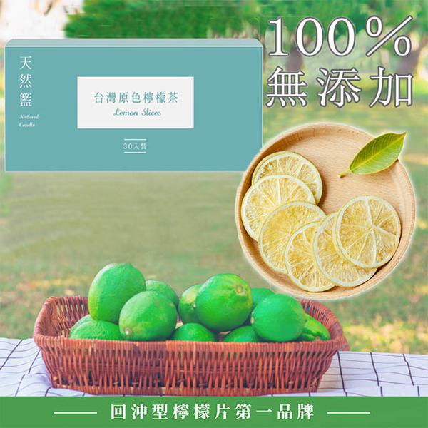 (Becky Lemon)Becky Lemon Dried Lemon Slice 50 pcs (box)