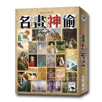 [Neuschwanstein Castle Board Game] Stolen Paintings-Chinese Version