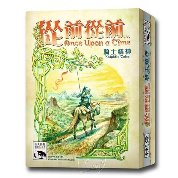 (swanpanasia)[Neuschwanstein Castle Board Game] Once Upon A Time: Knightly Tales-Chinese Version