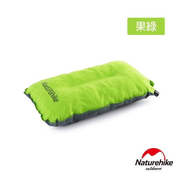 (naturehike)Naturehike Outdoor Travel Portable Automatic Inflatable Sleeping Pillow Fruit Green
