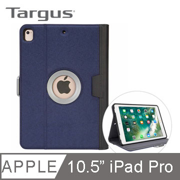 (Targus)Targus VersaVu360 10.5-inch iPad Pro Limited Edition Rotating Case (Twilight Blue) -THZ67202
