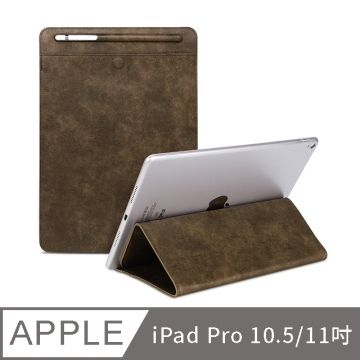 iPad Pro 10.5 / 11-inch foldable pen tray storage case dark brown