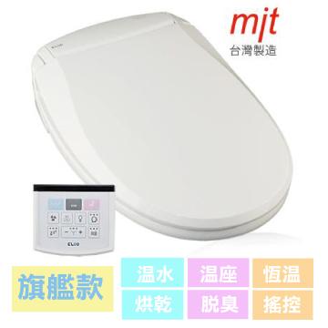 (E\'LOO)ELOO ilio ~ 85C Series (deodorization. Drying) minimalist luxury computer toilet seat - Long