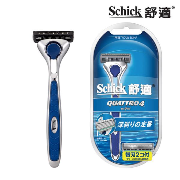 (Schick)[Comfort brand] Genesis 4th shaving 1 handle and 2 blades