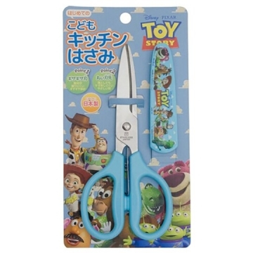 小禮堂 迪士尼 玩具總動員 日製 安全剪刀附蓋 事務剪刀 美術剪刀 (藍 雲朵)