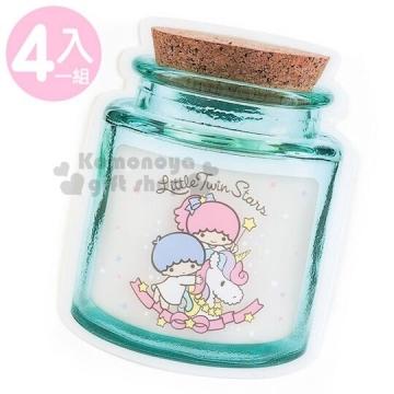 小禮堂 雙子星 罐子造型透明夾鏈袋組《4入.粉藍.獨角獸》分類袋.分裝袋.收納袋