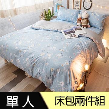 【Anna Home】夢幻花園 單人床包2件組/100%精梳棉/台灣製