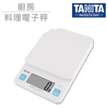 (TANITA)TANITA [Wall] 2kg color electronic food scales - White