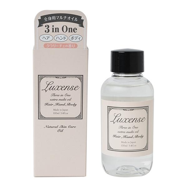 LUXENSE EX香氛植戀精油 (潤髮/護膚) 100ml