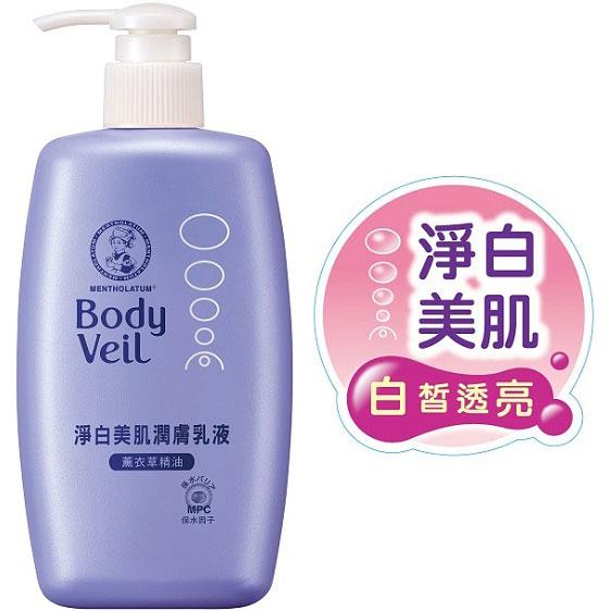 Mentholatum Whitening Moisturizing Lotion, Lavender Essential Oil 250ml