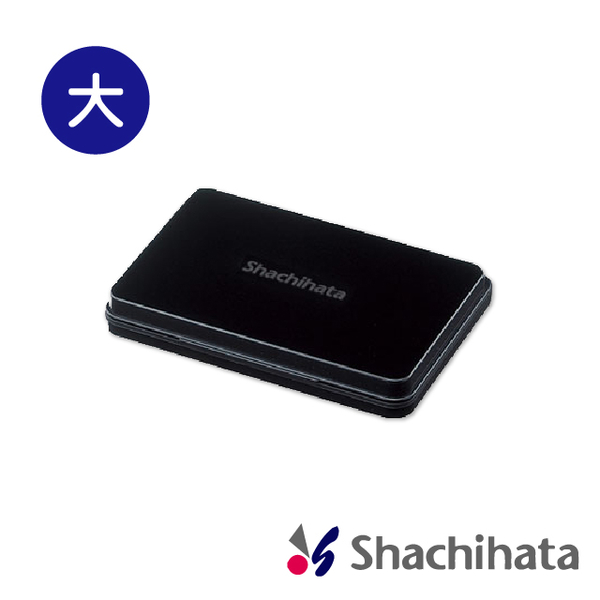 Japan SHACHIHATA Quick-drying Large Oily Stamp Pad (Black)