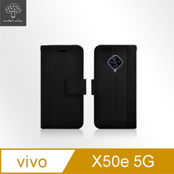 Metal-Slim Vivo X50e 5G 高仿小牛皮皮質拼接磁扣TPU皮套