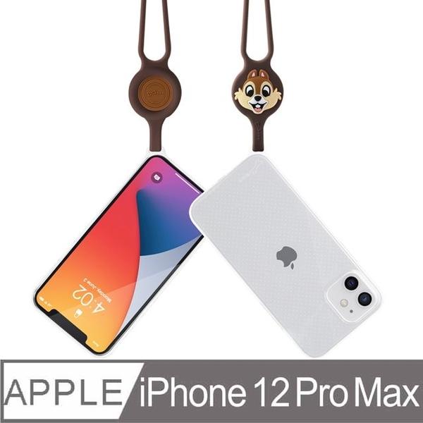 Bone / 頸掛 iPhone 12 Pro Max 透明手機殼 - 奇奇