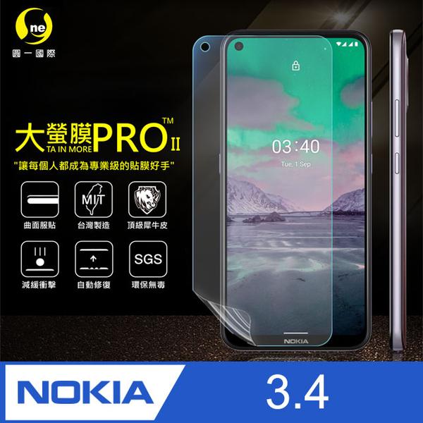 【o-one大螢膜PRO】Nokia 3.4 .滿版全膠螢幕保護膜 包膜原料 犀牛皮 環保 台灣製(裸機透明)