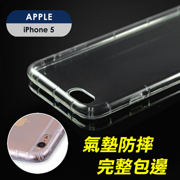 (YANGYI)[YANGYI ? 邑] Apple iPhone 5 / 5s / SE Airbag Type Anti-collision Wear-resistant Non-stick Machine Clear Air Compression