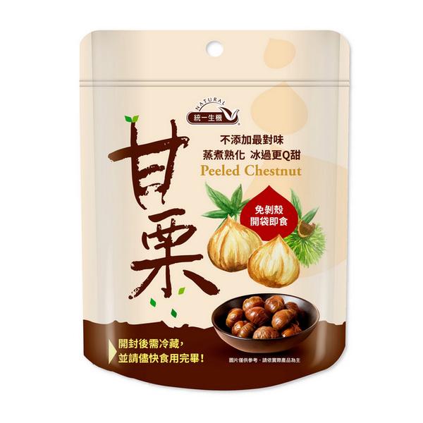 (Natural)Natural sweet chestnuts 150g / pack