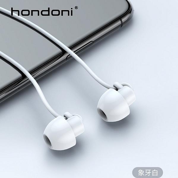 (HONDONI)HONDONI M1 Sleep Headphones (Ivory)