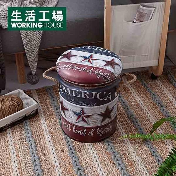 American style iron bucket storage chair-America-生活工?