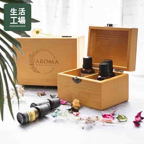 Wooden精油收納盒(大)