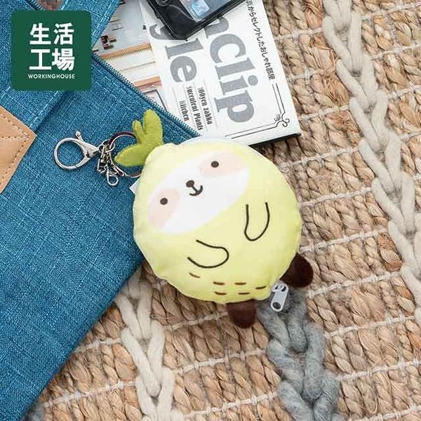 Animal Fruit Friends Club-Mengmeng Lazy Coin Purse Charm-Life Workshop