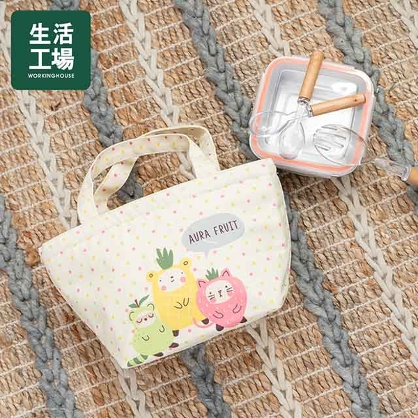 Animal Fruit Friends Club-Insulation Bag-Life Workshop
