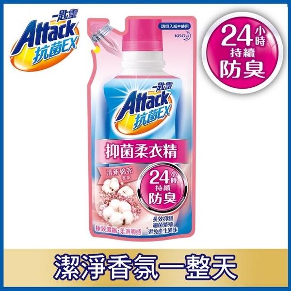 (一匙靈)Spoonful of Ling Antibacterial EX Antibacterial Soft Clothes Essence Fresh Cotton Fragrance Refill Pack 480ml