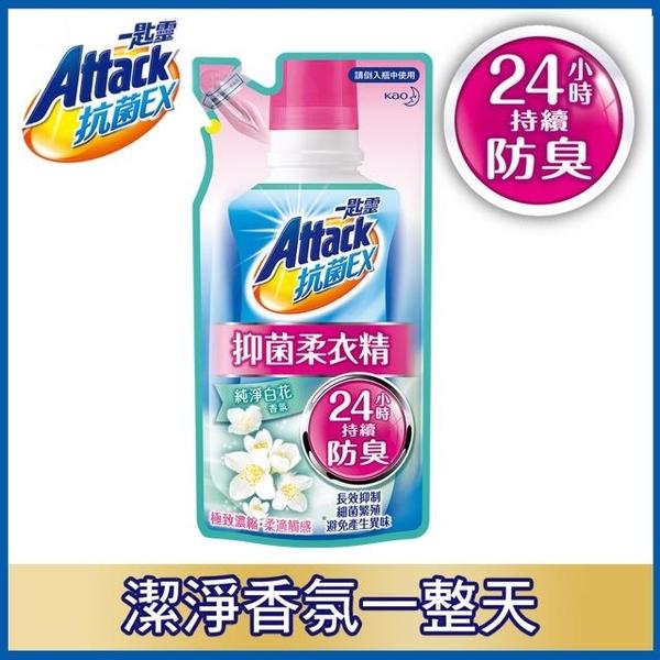 (一匙靈)Spoonful of Ling Antibacterial EX Antibacterial Soft Clothes Essence Pure White Floral Refill 480ML