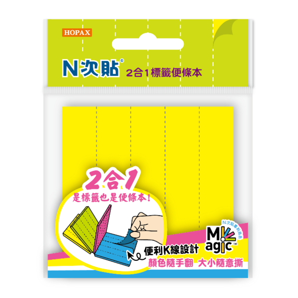 (Stick\'N)[N Times Posting] Magic 2 in 1 Memo Pad, 3X3, 80 sheets/4 sheets, fluorescent 4 colors -61340