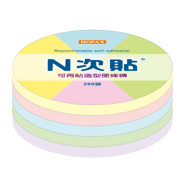 (Stick\'N)[N Times Posting] Shaped note bricks, 67X67mm, 250 sheets/5 books, mixed models 5 colors, round-61063