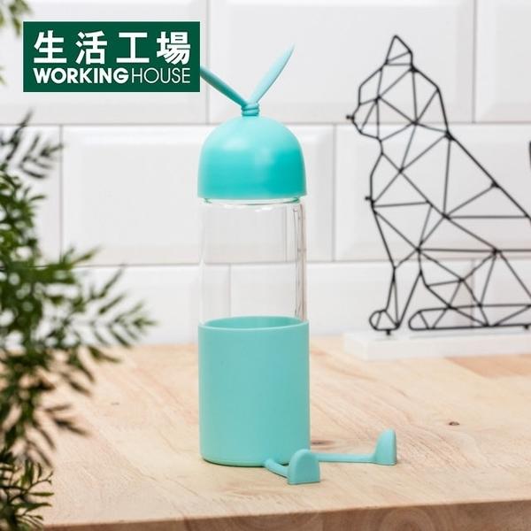 長腿兔玻璃水瓶300ml-生活工場
