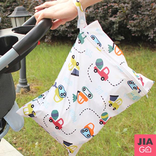 (JIAGO)JIAGO double-layer zipper storage bag