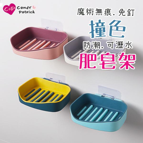 (Cap)[Cap] Magic seamless kitchen and bathroom contrast color soap holder / vegetable melon cloth holder