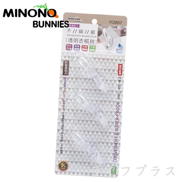 (MINONO)Minoro does not leave marks transparent coat hook-3 pcs