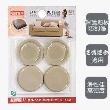 """""""PE"""" 32mm scratch pads (4 in / card)"""
