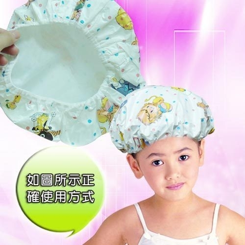 Double-layer waterproof material cloth children shower cap 2pcs