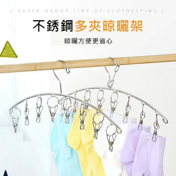 Multifunctional stainless steel windproof clip (8 clips) 2 in