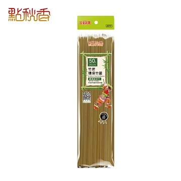 (點秋香)[Dianqiuxiang] Bamboo charcoal environmental protection 25cm bamboo sticks (50 pieces)