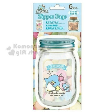 "Small auditorium Sam Penguin shape zipper bag set ""S.6 in. Jar. Dancing"" storage bag. Sealed bag"