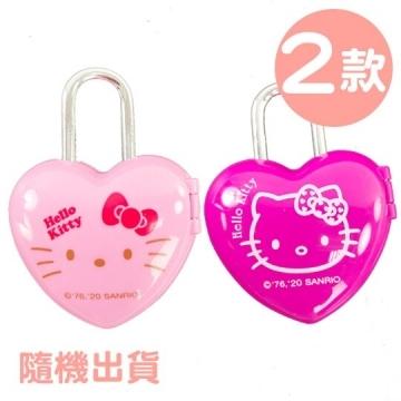 Small Auditorium Hello Kitty Love Shaped Combination Lock Iron Cabinet Lock Digital Lock Small Lock (2 Random)