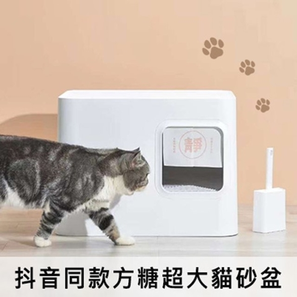 抖音同款方糖超大貓砂盆│靜日式門簾貓砂盆