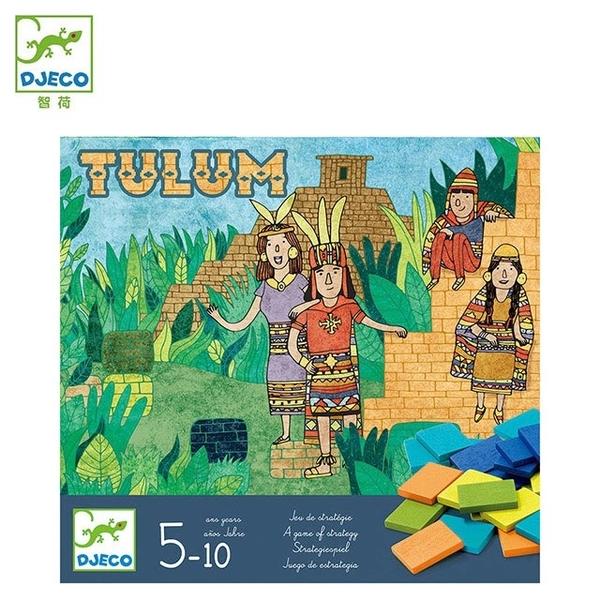 (djeco)[Djeco Zhihe] Mayan Pyramid
