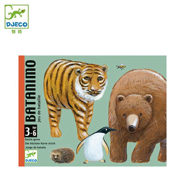 (djeco)【Djeco Zhihe】Wild Animal War