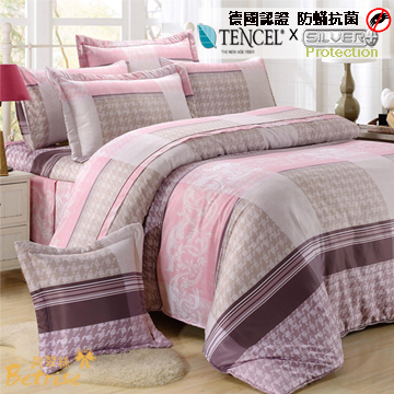 (Betrise)【Betrise double-sided Iraqis】 single - green printing and dyeing New Tencel anti-bi-anti-bacterial three-piece dual-use bed bag group