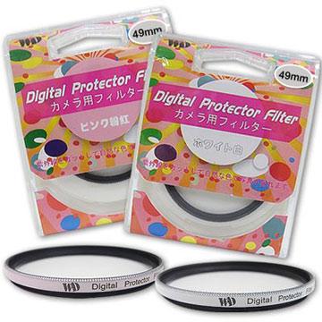 (WD)WD 46mm Colour Frame Digital Protector Filter